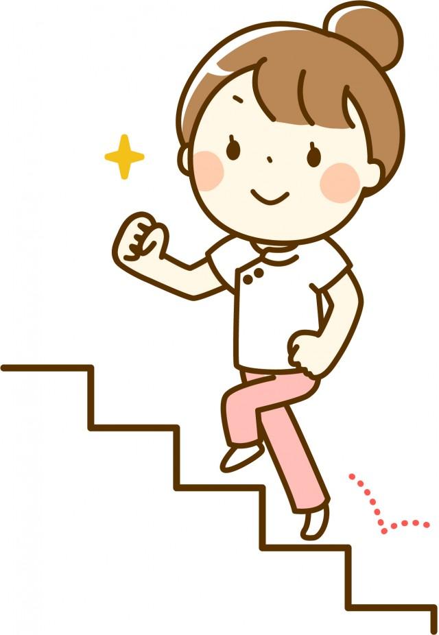 元気に階段を上がるイメージ画像